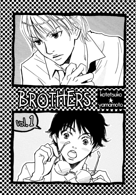 Brothers_v01_c01_-_001